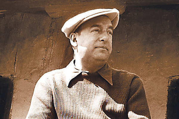 Pablo Neruda A Special Character To Remember Atenea
